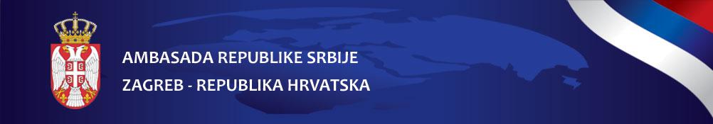 Ambasada Republike Srbije U Republici Hrvatskoj
